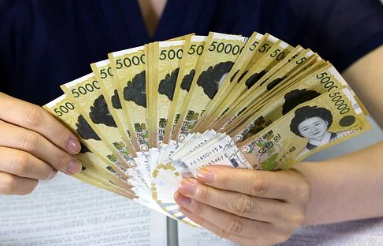 국민은행 대출이자 납입증명서