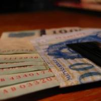 은행 대출이자율