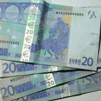 전세자금대출 부결