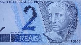 신용보증재단 대출 기간