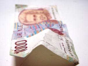 주식담보대출 금리비교