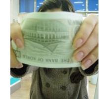 국민은행 주택담보대출 필요서류