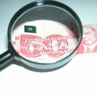신한은행 집담보대출 이율