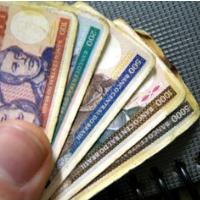 전세자금대출 등급