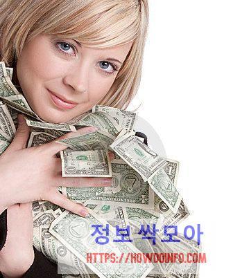 여성대출 로 고민을 해결한 여성