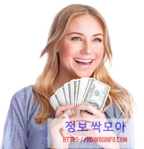 여성대출 받고서 즐거워하는 여성