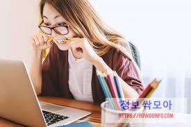 한국장학재단 생활비대출 학업에 더욱 집중할 수 있다
