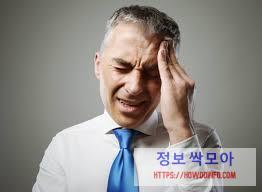 뒤통수 통증 원인 1