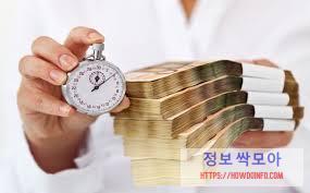 무직자 대출 시간은 이자를 표현하는 사진