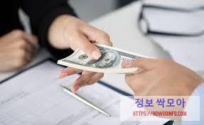 부동산 담보대출 성공하고 대출금 받는 모습