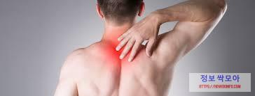 목과 어깨 사이 통증