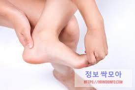 왼쪽 발바닥 통증4
