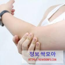 팔꿈치 통증 호소