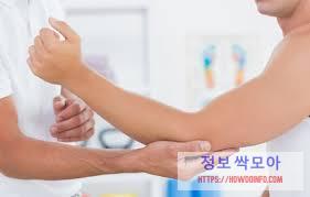 팔꿈치 통증 의사 진료