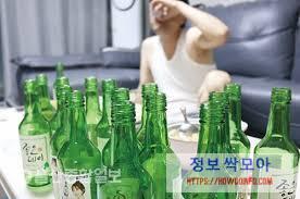 알콜성치매 초기증상 매우 심각할 정도로 술을 많이 먹음