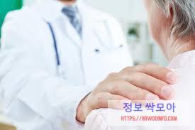의사 왼쪽 어깨 통증 원인 진료