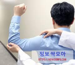 회전근 파열 의사 진료