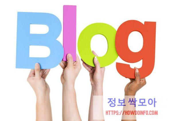 블로그에 애드센스 광고달기! 수익을 창출하자