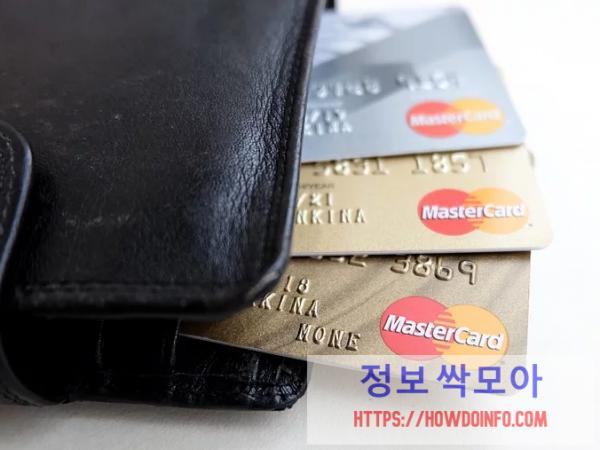 신용카드 소지자 대출 현명하게 받기위한 노하우