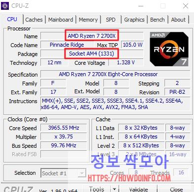 프로그램을 사용한 컴퓨터 사양 확인방법 cpu-z