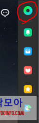 네이버 웨일 브라우저 모바일 사용하기