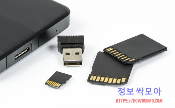 여러가지 USB 종류들