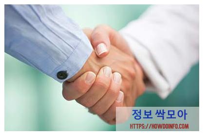영동 1300만원대출 정보 알아보기